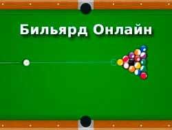 Игры для взрослых онлайн бесплатно без регистрации по русские фото 362-39