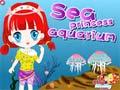 Παιχνίδι Sea Princess Aquarium