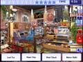 Hra Little Shop 3: City Lights