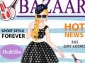 Mäng Queen Fashion Magazine Cover