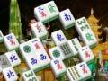 ゲームMahjongg Shanghai