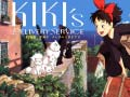 Игра Kiki's Delivery Service: Find The Alphabets
