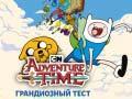 Spel Adventure time The ultimate trivia quiz