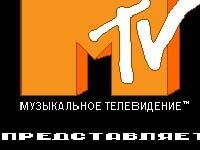 Игра MTV fight