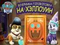 Ігра Paw patrol Halloween puzzle party