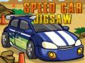 Ігра Speed Car Jigsaw