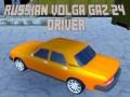 Ігра Russian Volga GAS 24 Driver
