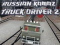 Ігра Russian Kamaz Truck Driver 2