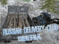 Ігра Russian Delivery Club Siberia