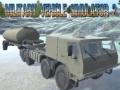 Ігра Military Vehicle Simulator 2