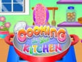 Ігра Cooking In The Kitchen