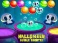 Ігра Halloween Bubble Shooter