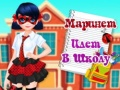 Игра Dotted Girl Back to School