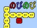 Игра Dudu
