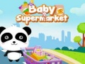 Игра Baby Supermarket