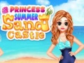 Игра Princess Summer Sand Castle